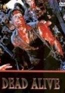 Скачать кинофильм Живая мертвичина (Goblin)