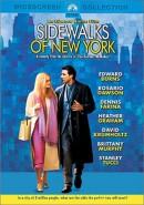 Скачать кинофильм Тротуары Нью-Йорка / Прогулки по Нью-Йорку