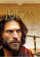 Скачать кинофильм Иуда