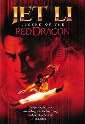 Скачать фильм Легенда о красном драконе DVDRip без регистрации