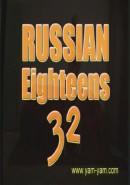 Скачать кинофильм Русские 18-летние - № 32