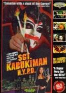 Скачать кинофильм Сержант ньюйоркской полиции Кабукимэн