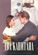 Скачать кинофильм Два капитана (1955)