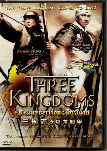 Скачать фильм Троецарствие. Возрождение дракона DVDRip без регистрации