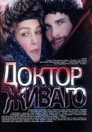 Скачать кинофильм Доктор Живаго (2002)