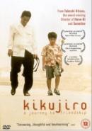 Скачать кинофильм Кикуджиро