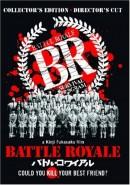 Скачать кинофильм Королевская битва