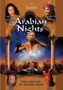 Скачать кинофильм Арабские приключения / Арабские ночи