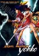 Скачать кинофильм Йоко - охотница на демонов OVA
