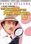 Скачать кинофильм Возвращение Розовой пантеры