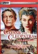 Скачать кинофильм Цезарь и Клеопатра