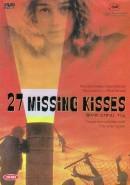 Скачать кинофильм 27 украденных поцелуев