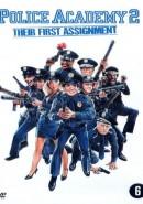 Скачать кинофильм Полицейская академия 2: Их первое задание