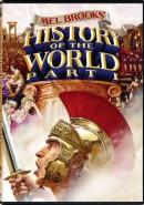 Скачать кинофильм Всемирная история