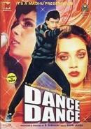 Скачать кинофильм Танцуй танцуй