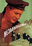 Скачать кинофильм Незабываемый год 1919