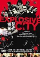 Скачать кинофильм Взрывной город
