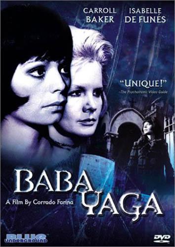 Скачать фильм Баба-Яга DVDRip без регистрации