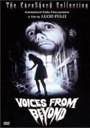 Скачать кинофильм Голоса извне