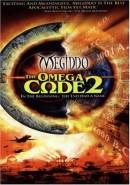 Скачать кинофильм Вечная битва: Код Омега 2