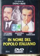 Скачать кинофильм Именем итальянского народа
