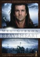 Скачать кинофильм Храброе сердце