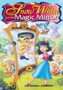 Скачать кинофильм Белоснежка и волшебное зеркало