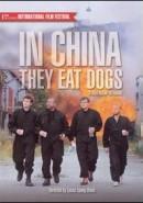Скачать кинофильм В Китае едят собак / Быстрые стволы