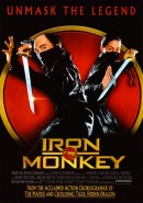 Скачать кинофильм Железная обезьяна